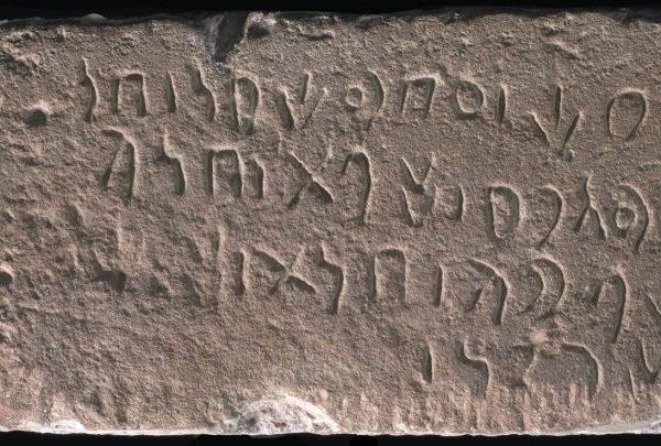 উম্মী শব্দের অর্থ কি? রাসূল মুহাম্মদ কি নিরক্ষর ছিলেন?